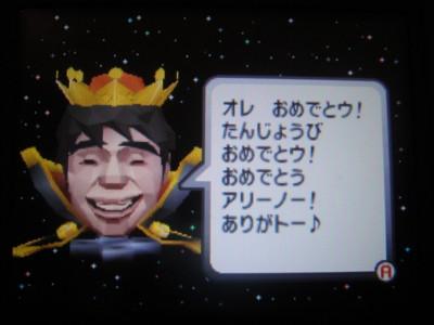 f:id:fukutake:20100225014204j:image