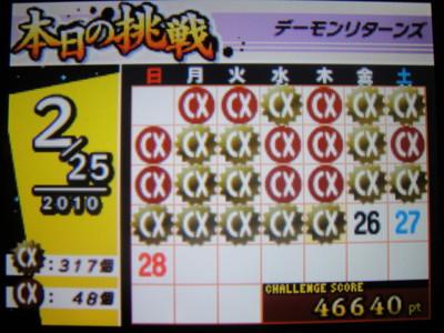 f:id:fukutake:20100225020319j:image