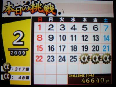 f:id:fukutake:20100225020342j:image