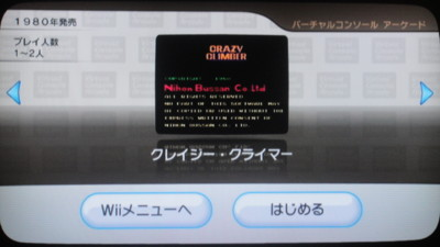 f:id:fukutake:20100226015651j:image