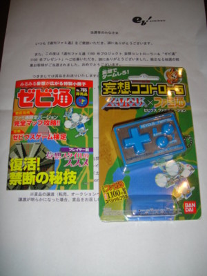 f:id:fukutake:20100428020015j:image