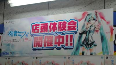 f:id:fukutake:20100605155041j:image