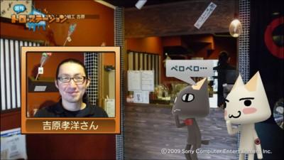 f:id:fukutake:20100608011529j:image