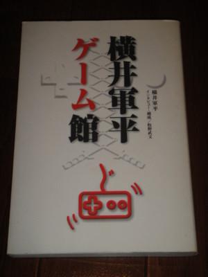 f:id:fukutake:20100609215647j:image