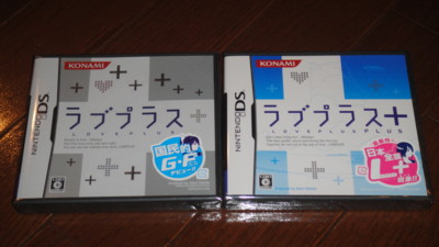 f:id:fukutake:20100625003829j:image