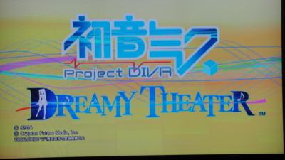 f:id:fukutake:20100625005645j:image