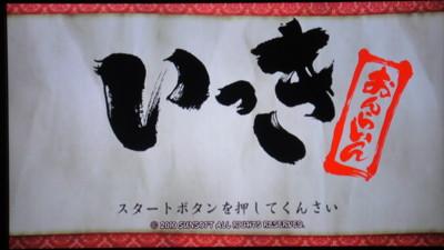 f:id:fukutake:20100701001728j:image