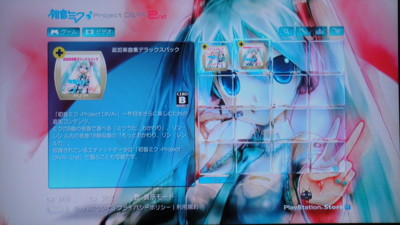 f:id:fukutake:20100801032451j:image