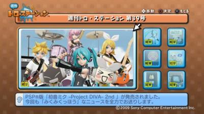 f:id:fukutake:20100801032932j:image