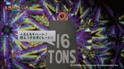 f:id:fukutake:20101002021853j:image