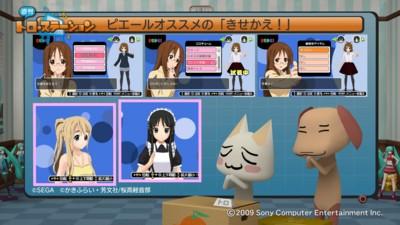 f:id:fukutake:20101002021856j:image