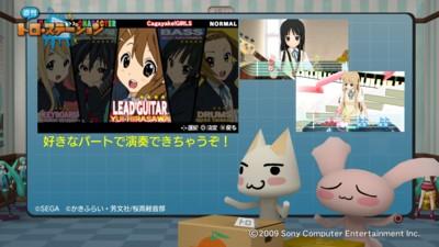 f:id:fukutake:20101002021902j:image