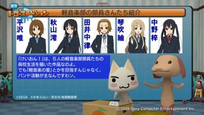 f:id:fukutake:20101002021905j:image