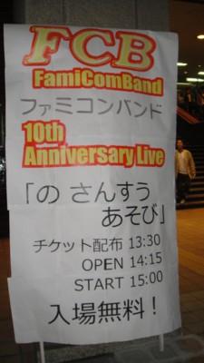 f:id:fukutake:20101017185856j:image
