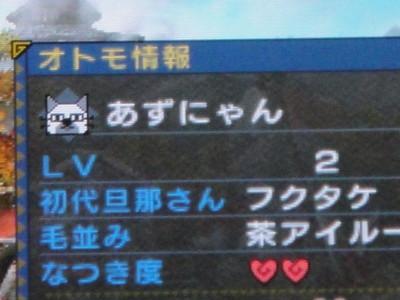 f:id:fukutake:20101202003508j:image