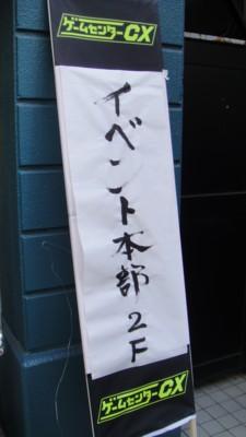 f:id:fukutake:20101225140600j:image