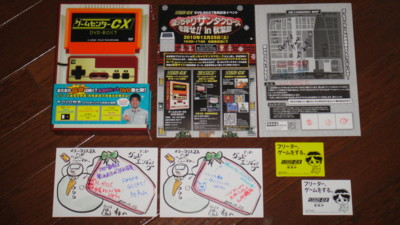 f:id:fukutake:20101225225143j:image