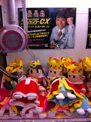 f:id:fukutake:20110211143716j:image