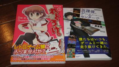 f:id:fukutake:20110217000613j:image