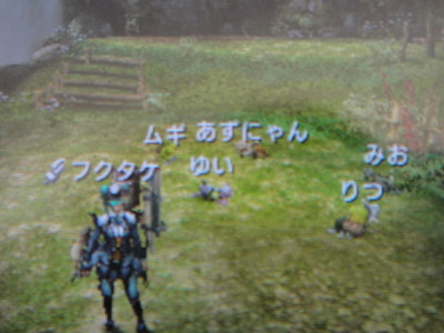 f:id:fukutake:20110226154839j:image