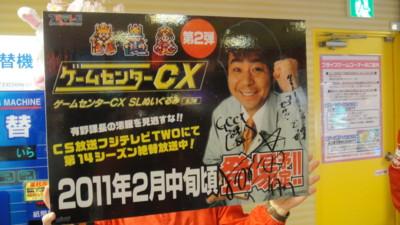 f:id:fukutake:20110227140628j:image