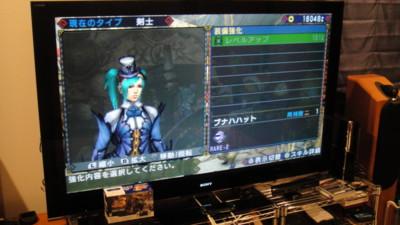 f:id:fukutake:20110425002808j:image:w400