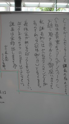 f:id:fukutake:20110505123945j:image:h400