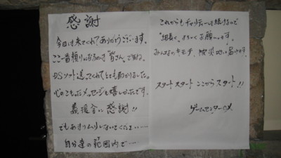 f:id:fukutake:20110505125506j:image:w400