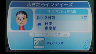 f:id:fukutake:20110509003001j:image:w400
