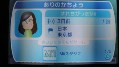 f:id:fukutake:20110509003038j:image:w400