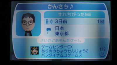 f:id:fukutake:20110509003111j:image:w400
