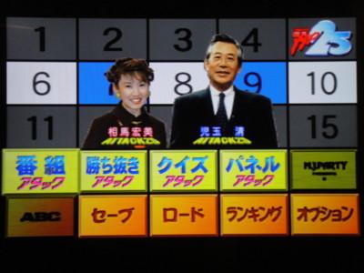 f:id:fukutake:20110518002352j:image:w400