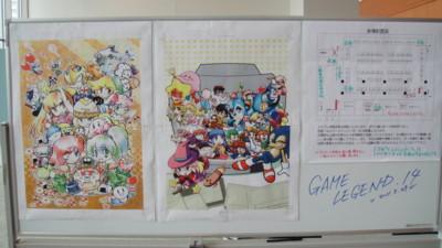 f:id:fukutake:20110529143308j:image:w400