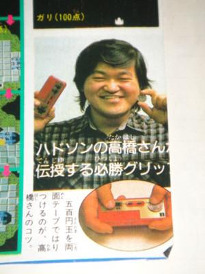 f:id:fukutake:20110601003026j:image:h400