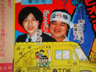 f:id:fukutake:20110601003127j:image:w400