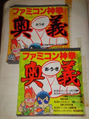 f:id:fukutake:20110630011248j:image:h400