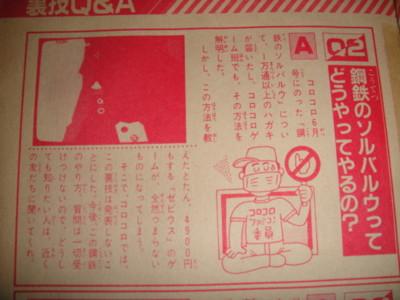 f:id:fukutake:20110630011712j:image:w400