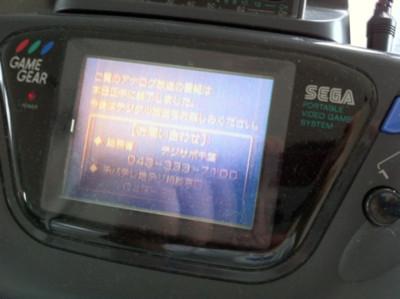 f:id:fukutake:20110725011441j:image:w400