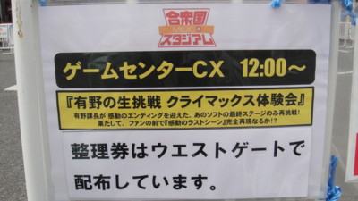 f:id:fukutake:20110806103145j:image:w400