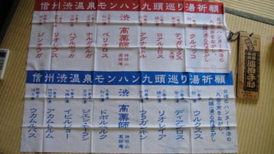 f:id:fukutake:20110818092627j:image:w400