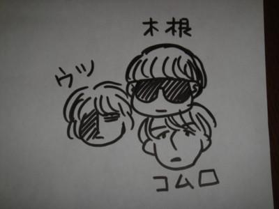f:id:fukutake:20110912011936j:image:w200