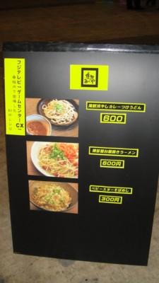 f:id:fukutake:20110916112140j:image