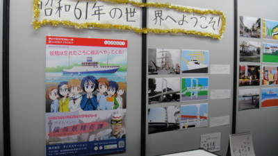 f:id:fukutake:20110916150901j:image