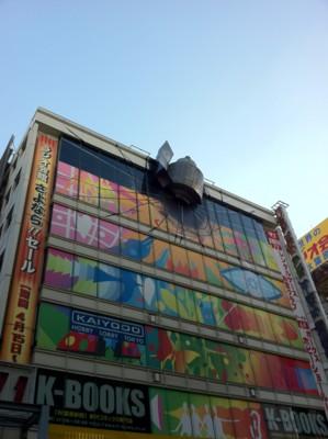 f:id:fukutake:20111029152403j:image