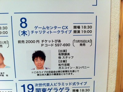 f:id:fukutake:20111208180321j:image