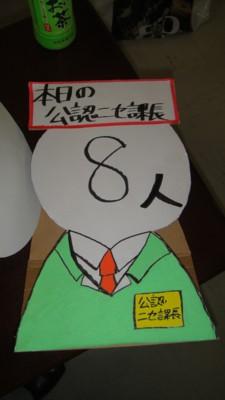 f:id:fukutake:20111224171755j:image