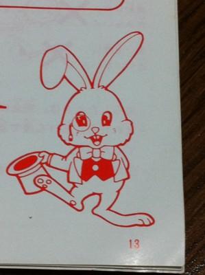 f:id:fukutake:20111231202546j:image