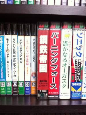 f:id:fukutake:20120204204650j:image