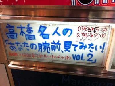 f:id:fukutake:20120211174750j:image