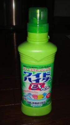 f:id:fukutake:20120506153726j:image